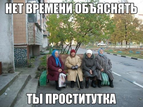 Проститутки индивидуалки киева дарница