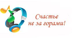 Антонов Юрий - Нет тебя прекрасней - аккорды и текст